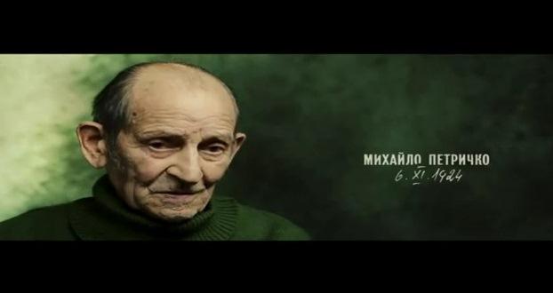 Михайло Петричко: то не починалося і не завершувалося, то стояло на порядку денному