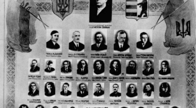 Сойм Карпатської України, таблон
