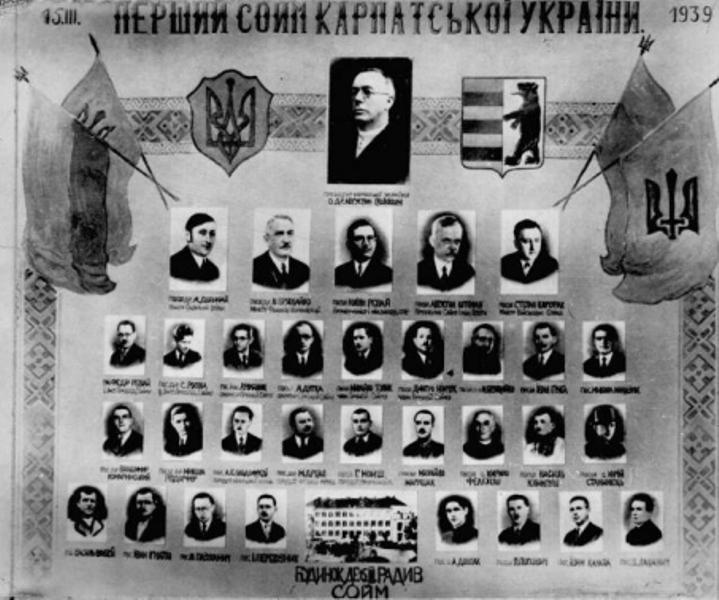 Виступ д-ра М. Бращайка на Cоймі Карпатської України, 15.03.1939
