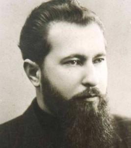 Теодор Ромжа