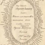 Вітання від Руської народної кухні