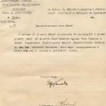 Вітання від інституту ім. М. Драгоманова, Прага