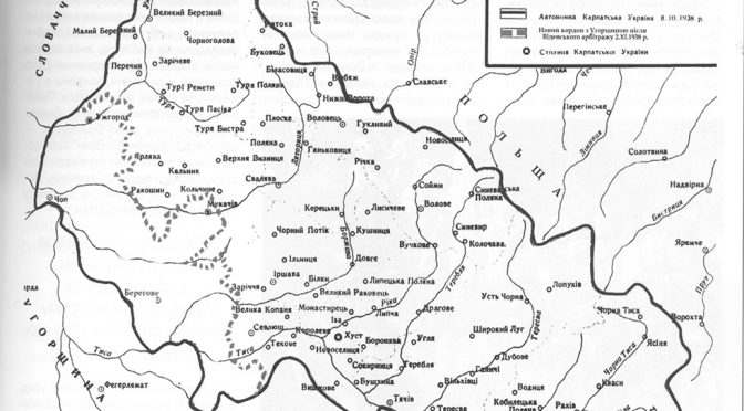 Мапа Карпатської України, 1938-1939 рр