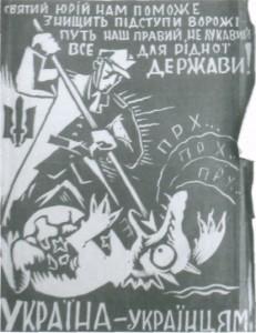 Контрпропагандистський плакат Карпатської Січі, випущений проти призначення Л. Прхали третім міністром в уряді А. Волошина. Січень 1939 р. Фото з Державного архіву Закарпатської області