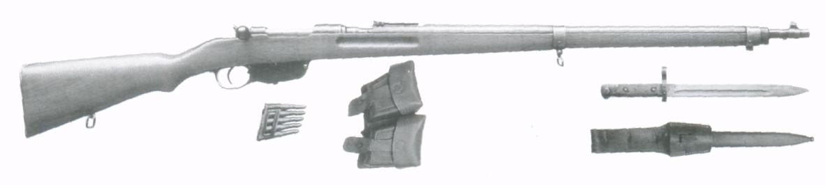 Магазинна гвинтівка системи Манліхера