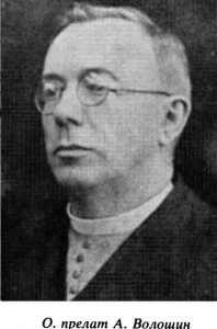 о. Августин Волошин