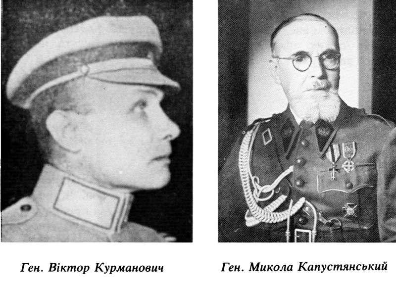Петро Стерчо: Карпатська Січ і український націоналістичний рух