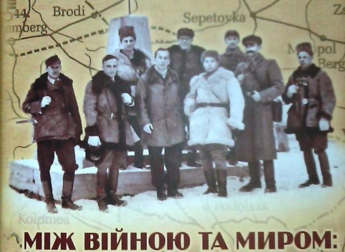 Між війною та миром: відносини між ОУН і УПА та збройними силами Угорщини (1939–1945)