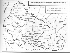 Мапа Карпатської України, 1938-1939