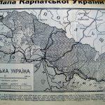 Мапа Карпатської України. Газета «Новий час», №230