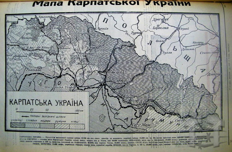 Роман Офіцинський: Окупація та анексія Карпатської України