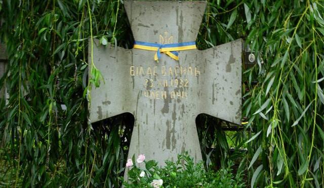 Про вшанування січовиками пам'яті В. Біласа та Д. Данилишина