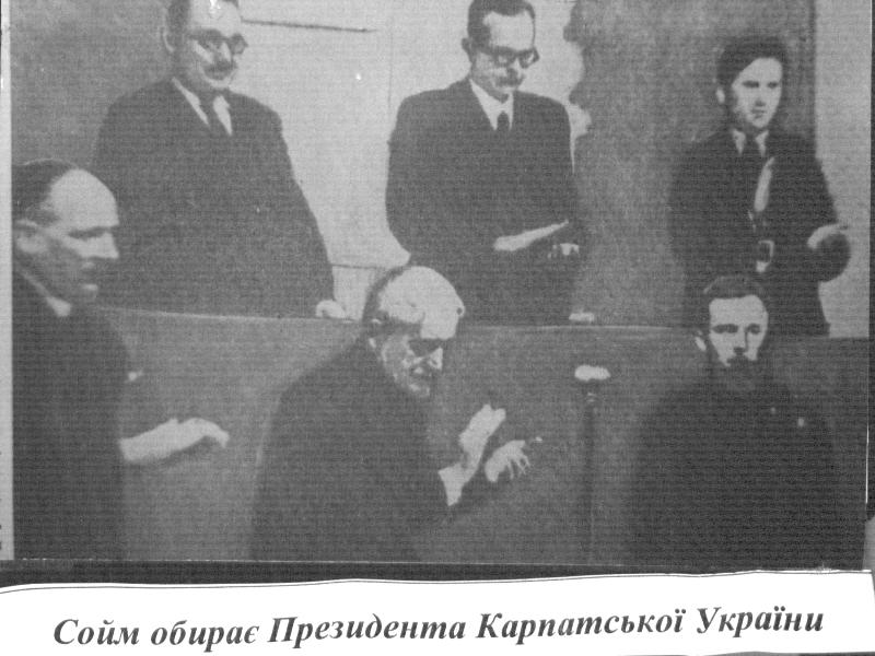 Василь Ґренджа-Донський: Щастя і горе Карпатської України
