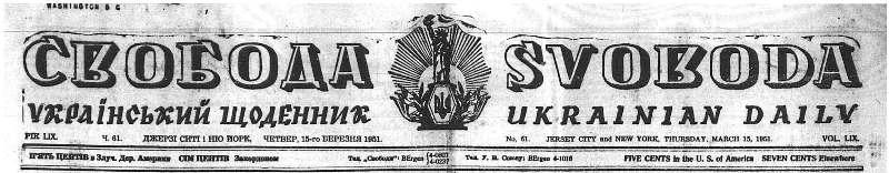 З великих днів Закарпаття: у 12-ту річницю Карпато-Української державности