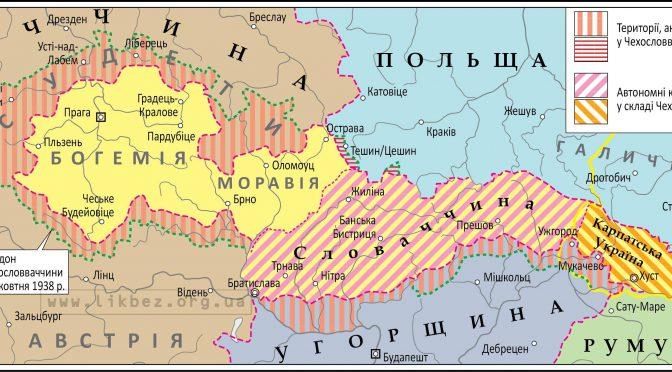 Договір між СРСР і Чехословацькою Республікою про Закарпатську Україну
