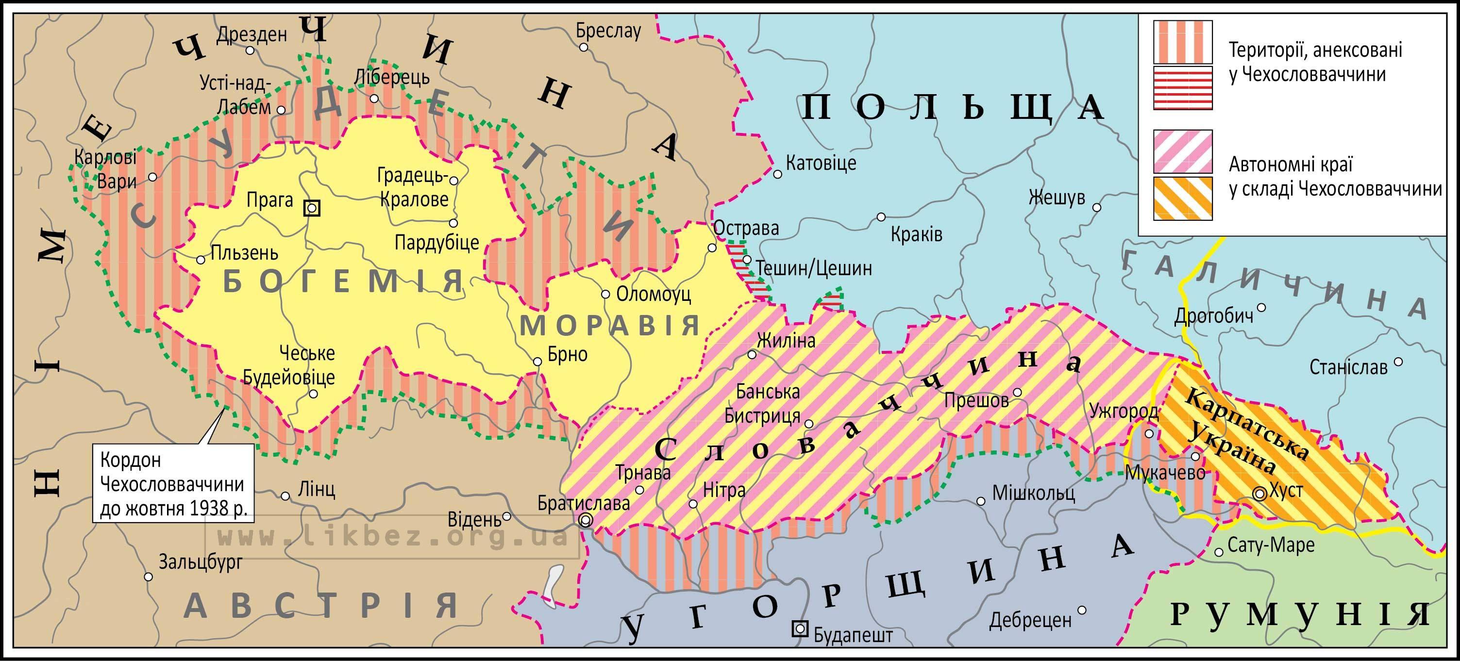 Гібридна війна в Карпатській Україні