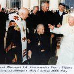 Папа Римський Іван Павло ІІ та Іван Маргітич