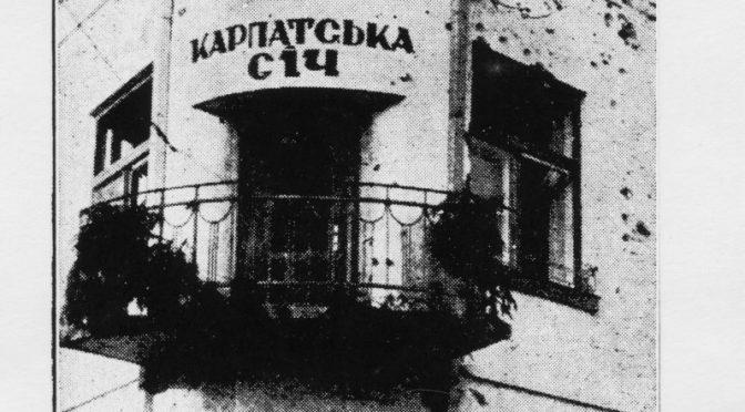 Василь Гренджа-Донський: 14 березня 1939, ч. 2