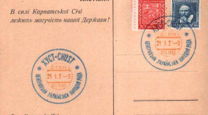 Вікентій Шандор: Про висновки з'їзду карпатських українців у діаспорі
