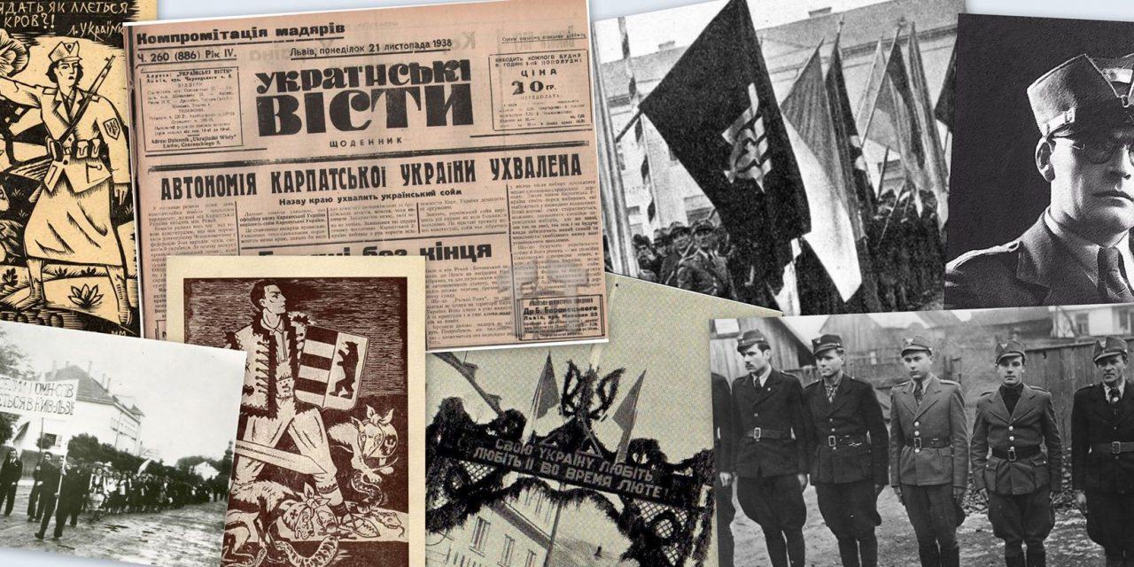 Що в око впало: найцікавіше про 80-ліття Карпатської України