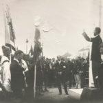 Василь Гренджа-Донський: 8 жовтня 1938