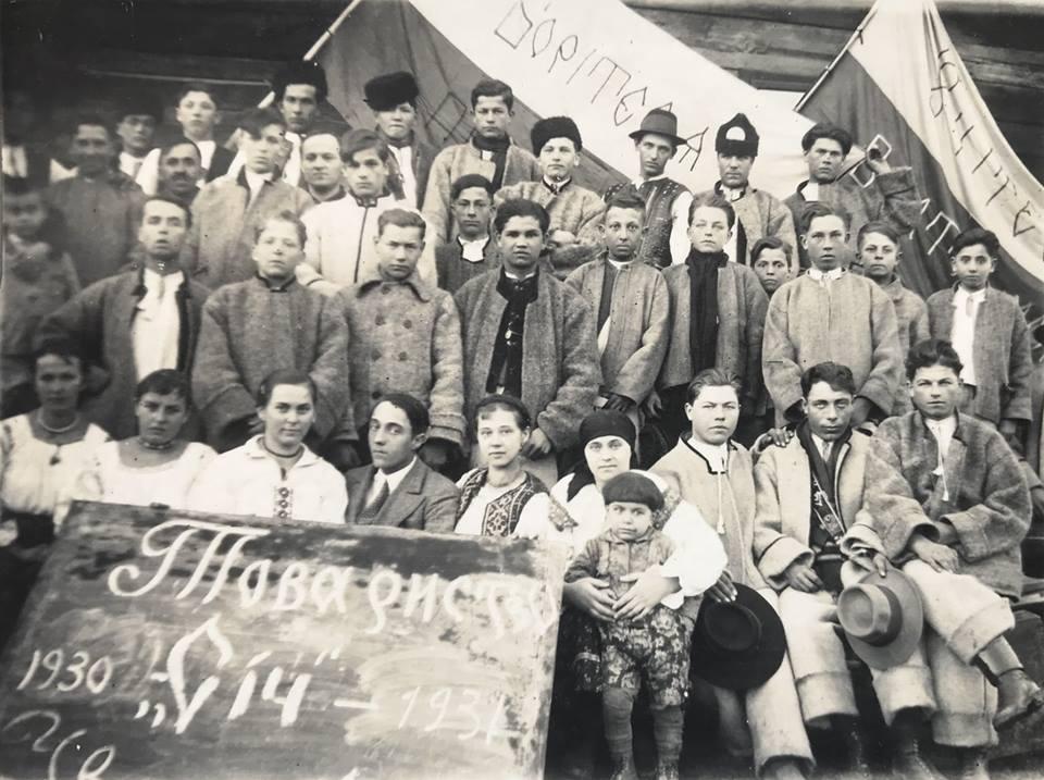 """Товариство """"Січ"""". Рахівщина, 1937 рік."""