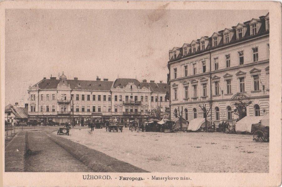 Ужгород чехословацької доби