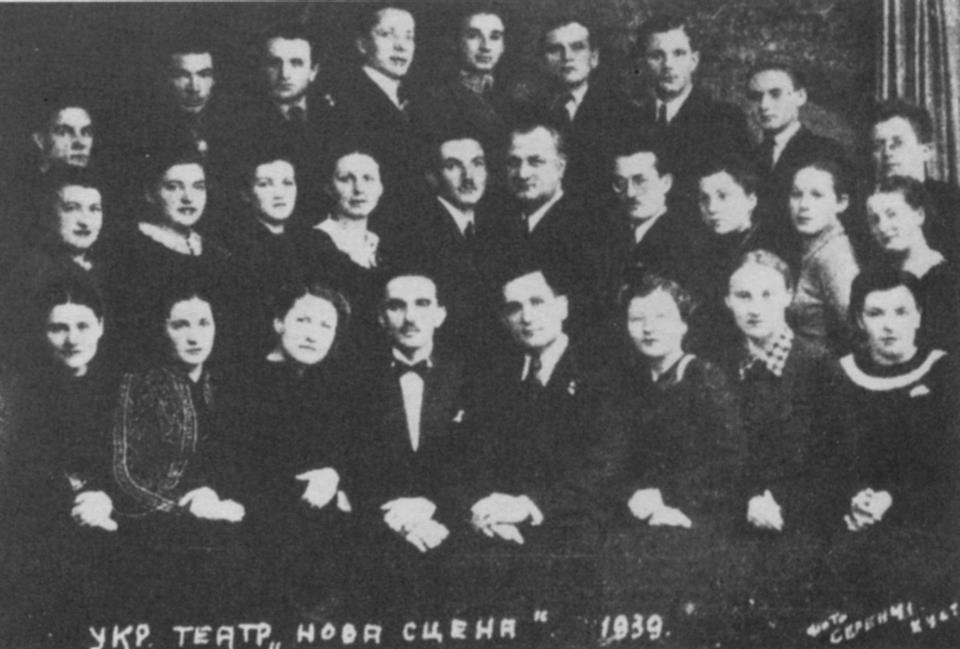 Державний театр Карпатської України«Нова Сцена». Хуст, 1939 рік.