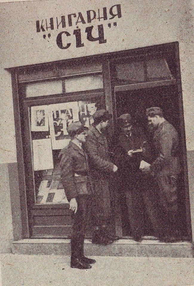 Січовики біля книгарні «Січ» на вул. Румунській, 1 у Хусті. 1939 рік