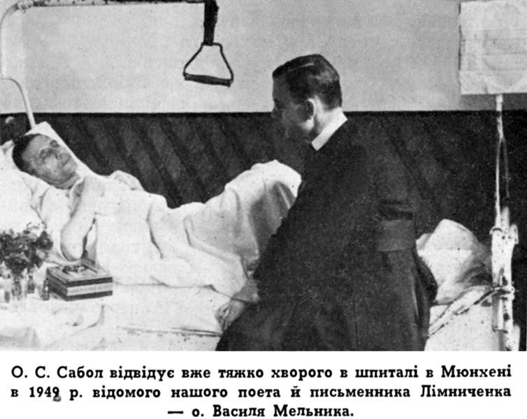 о. С. Сабол відвідує вже тяжко хворого в шпиталі в Мюнхені в 1949 р. відомого нашого поета й письменника Лімниченка - о. Василя Мельника