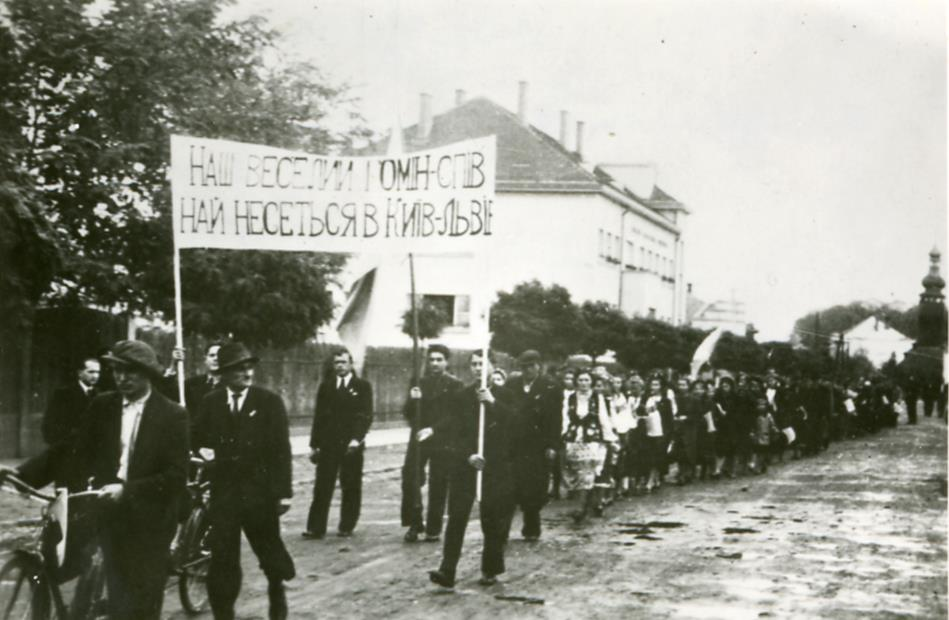 Наш веселий гомін-спів най несеться в Київ – Львів. Карпатська Україна, 22 січня 1939 року