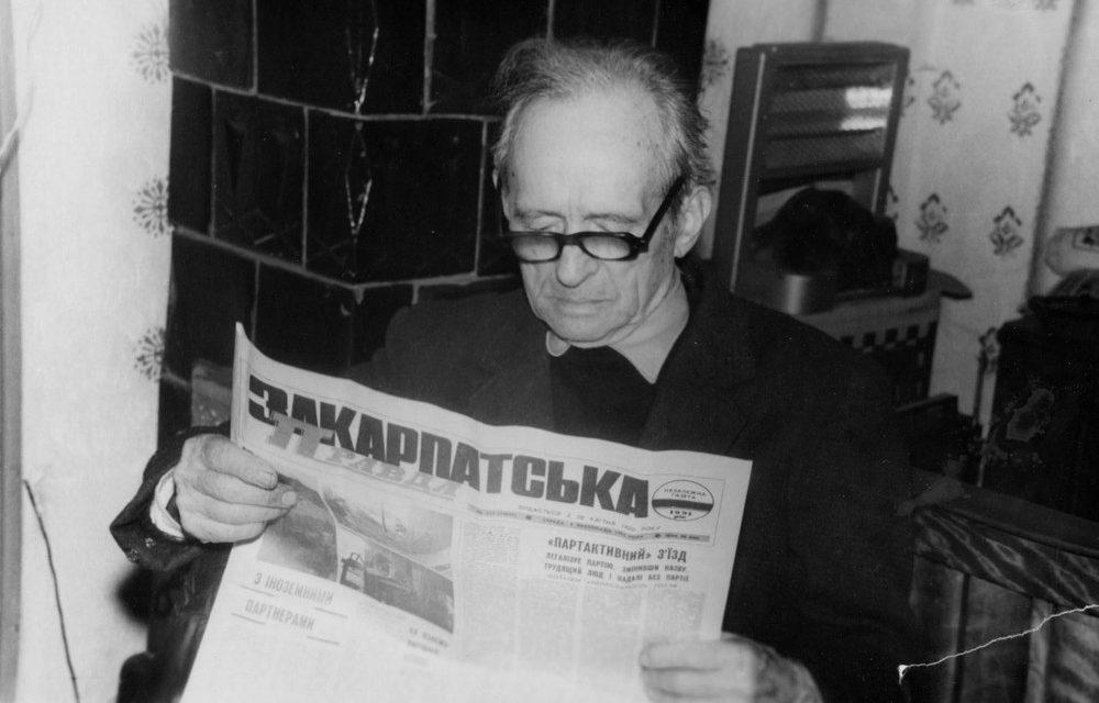 Юрій Станинець і Карпатська Україна
