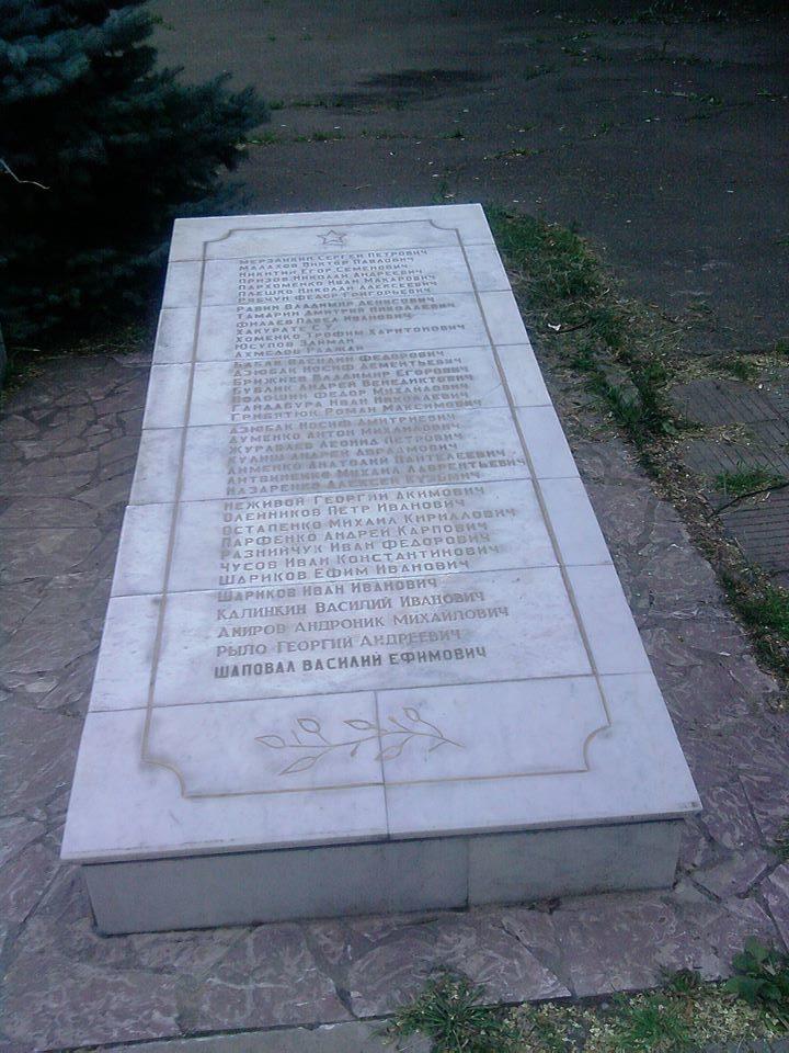 Меморіальна плита в станиці Пашковській (Краснодарський край) на якій викарбувано й ім'я Івана Рознійчука