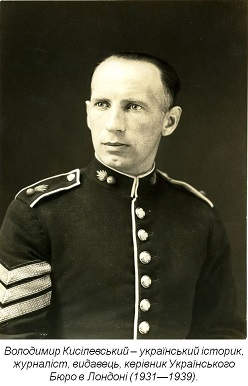 Володимир Кисілевський