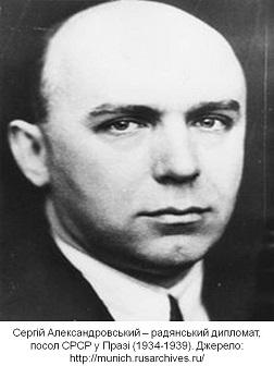 Сергій Александровський