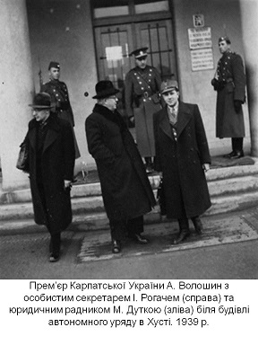Прем'єр Карпатської України А. Волошин