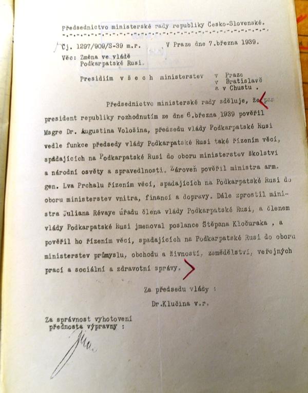 Повідомлення президії Ради міністрів ЧСР про реконструкцію уряду Карпатської України
