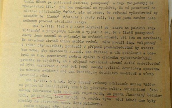 Повідомлення про викрадення січовиками зброї зі складів жандармського командування у Хусті