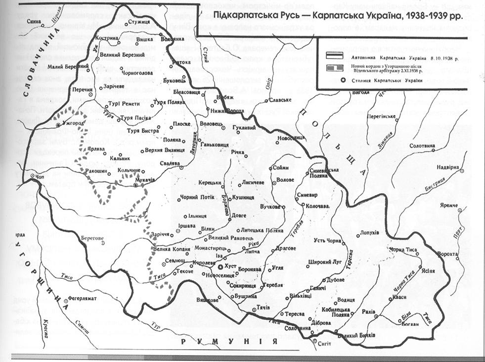 Василь Гренджа-Донський: 1 березня 1939