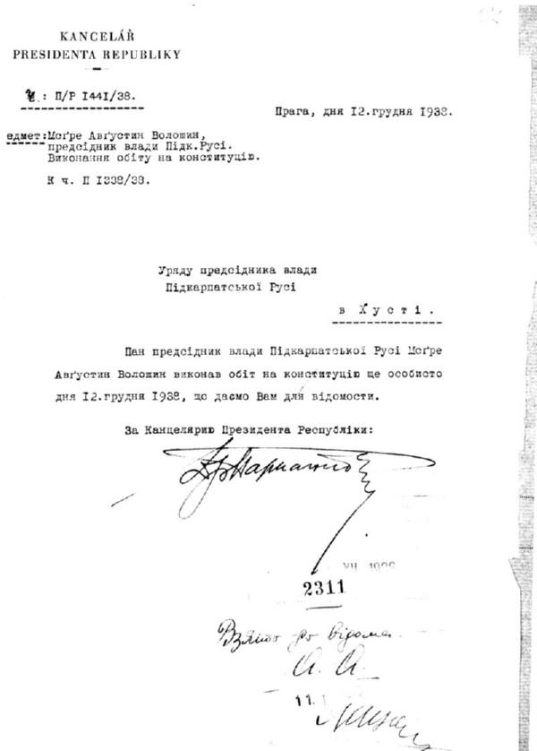 Протокол присяги А. Волошина на посаду Прем'єр-Міністра уряду