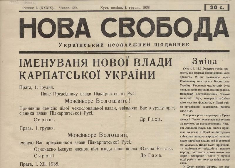 Августин Волошин про призначення Прхали міністром Карпатської України