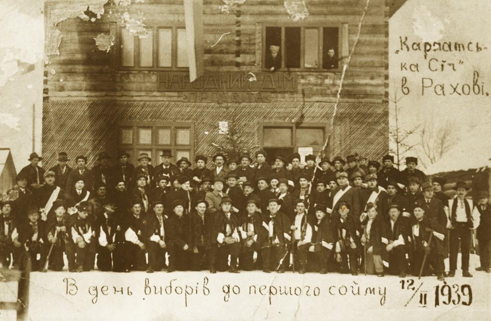 Великі демонстративні збори Української Народної Ради