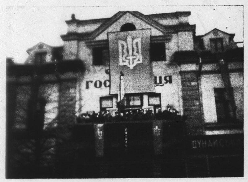 Василь Гренджа-Донський: 14 березня 1939, ч. 1