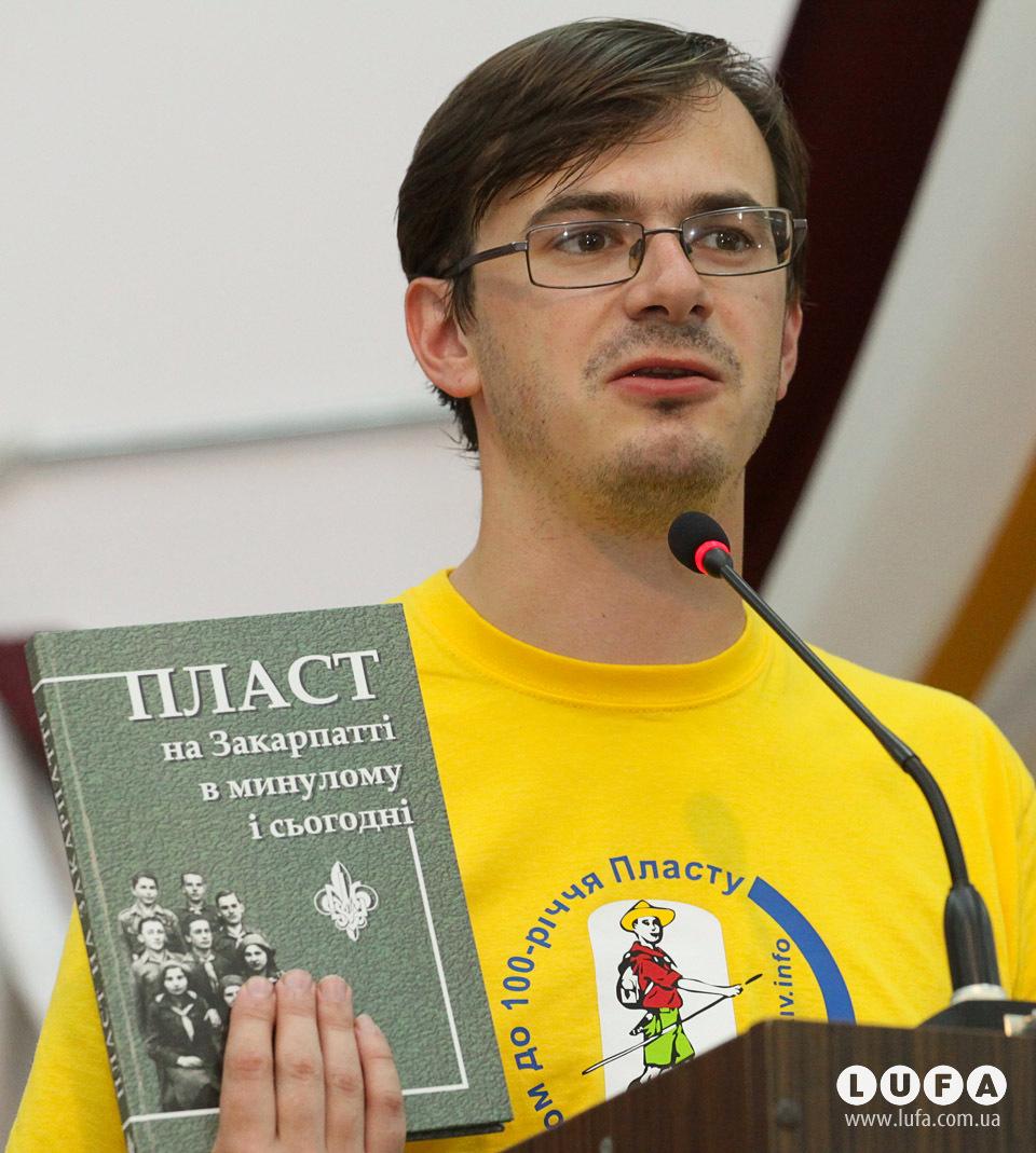 Андрій Ребрик