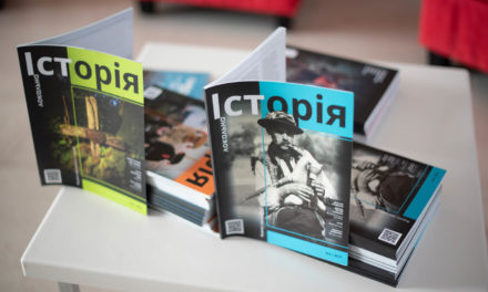 """Галерея """"Ілько"""": презентація журналу """"Локальна історія"""", Ужгород"""