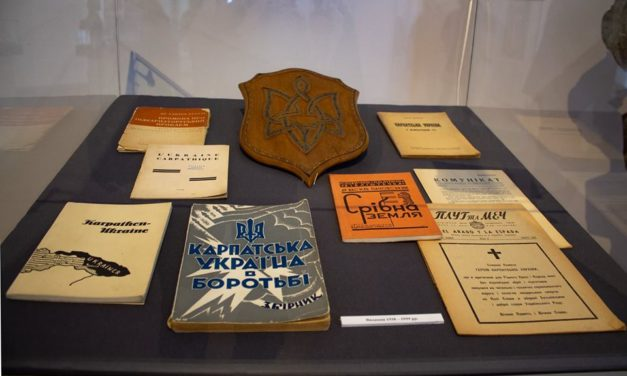 Виставка «Срібна земля» до 80-х роковин проголошення Карпатської України в НМІУ