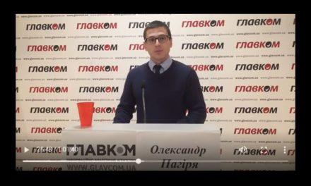 Олександр Пагіря: Події Карпатської України 80 років тому