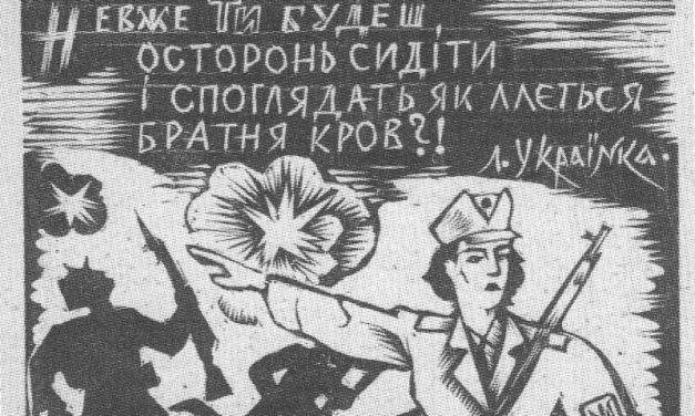 Михайло Михалевич – визначний український художник