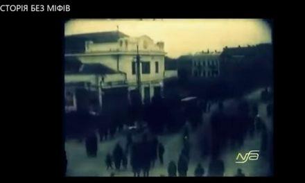 Карпатська Україна: незалежність і гібридна війна у переддень Другої світової / 10 запитань історику
